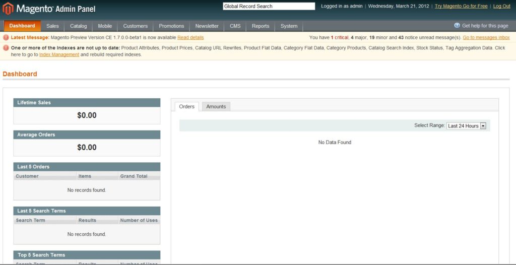 magento_admin_log_in_3